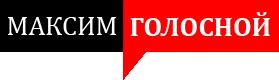голосной лого small1